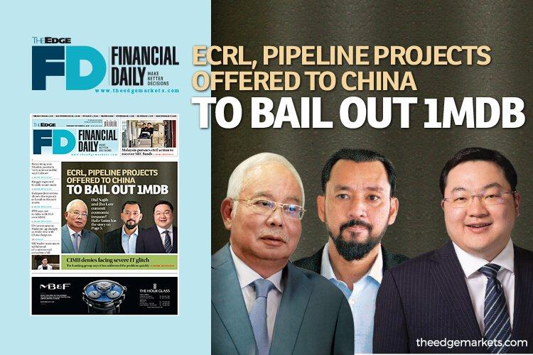 颁ECRL及管道项目给中国以拯救1MDB